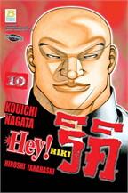 HEY! RIKI ริคิ เล่ม 10