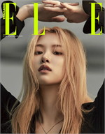 ELLE ส.ค.63 ปก ROSE BLACKPINK (E-Com)
