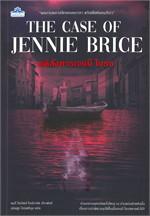 THE CASE OF JENNIE BRICE คดีสังหารเจนนี ไบรซ