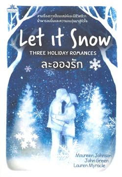 ละอองรัก LET IT SNOW THREE HOLIDAY ROMANCES