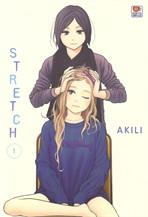 STRETCH เล่ม 1 (Mg)