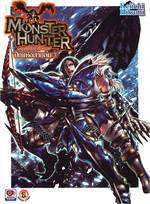 Monster Hunter เล่ม 5 ภาค ปีกแห่งสายลม (LN)