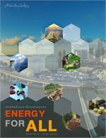 ENERGY FOR ALLเปิดมิติพลังงานเพื่อคนไทยท