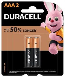 Duracell Coppertop AAA แพ็ค 2 ก้อน