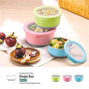 Namiko กล่องอาหารสเตนเลส 1200ml -สีเขียว