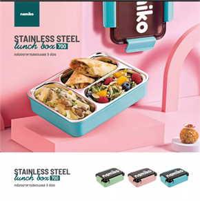 Namiko กล่องอาหารสเตนเลส 3ช่อง 700 ml สีชมพู