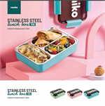 Namiko กล่องอาหารสเตนเลส 3ช่อง 700 ml สีเขียว