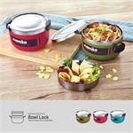 Namiko กล่องอาหารสไตล์เกาหลี 1000 ml สีเขียว