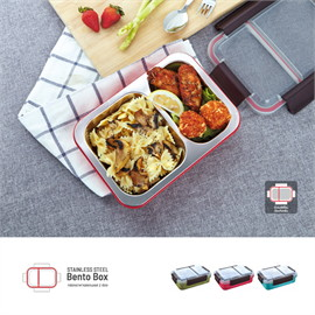 Namiko กล่องอาหารสเตนเลส 2ช่อง 750 ml สีชมพู