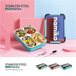 Namiko กล่องอาหารสเตนเลส 3 ช่อง 1500 ml สีชมพู