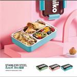 Namiko กล่องอาหารสเตนเลส 3 ช่อง 1100 ml สีฟ้า