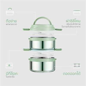 Namiko กล่องใส่อาหารทรงกลมฝาล็อค 2 ชั้น สีเขียว