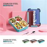 Namiko กล่องอาหารสเตนเลส 3 ช่อง 1500 ml สีฟ้า