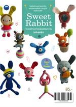 Sweet Rabbit โครเชต์กระต่ายน้อยแสนหวาน (ฉบับสุดคุ้ม)