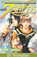 7 SEEDS เล่ม 4