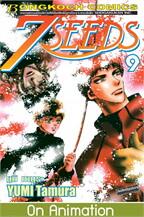 7 SEEDS เล่ม 9