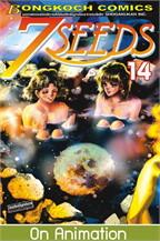 7 SEEDS เล่ม 14