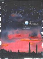 Nocturne : เพลงรักอนธการ