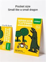 Mideer มิเดียร์ Tattoo Stickers How wonderful you are