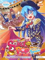 Sweet Pop Cafe' : Let's go Spain