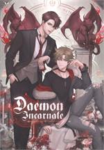 Daemon Incarnate