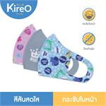 Kireo หน้ากากผ้าสกรีนลายสำหรับเด็กMA-530