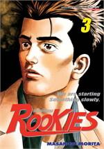 ROOKIES มือใหม่ไฟแรง เล่ม 3
