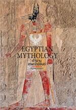 ตำนานเทพเจ้าอียิปต์ : Egyptian Mythology