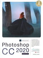 Photoshop CC 2020 Professional Guide