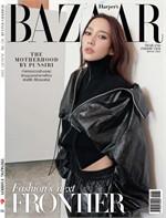 Harper's BAZAAR Thailand ฉบับสิงหาคม 2563