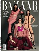 Harper's BAZAAR Thailand ฉบับกรกฎาคม 2563