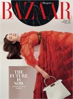 Harper's BAZAAR Thailand ฉบับกันยายน 2563