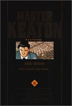 MASTER KEATON เล่ม 8