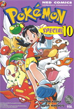 Pokemon Special เล่ม 10