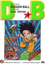 DRAGON BALL ดราก้อนบอล เล่ม 6