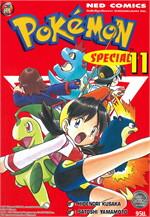 โปเกมอน สเปเชียล Pokemon Special เล่ม 11