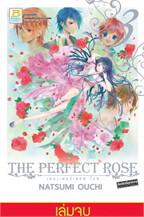 THE PERFECT ROSE เดอะเพอร์เฟกต์ โรส เล่ม 3 (เล่มจบ)