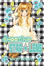 SHOOTING STAR LENS ชูตติ้งสตาร์ เลนส์ เล่ม 4