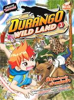 Durango Wild Land Vol.3 ศึกชิงตำแหน่ง