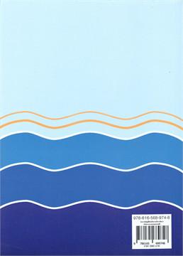 อธิบายพระราชบัญญัติส่งเสริมการบริหารจัดการทรัพยากรทางทะเลและชายฝั่ง พ.ศ. ๒๕๕๘