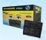 หน้ากากอนามัย แบบคาร์บอนบรรจุกล่อง50ชิ้น