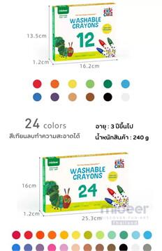 Mideer มิเดียร์ Washable crayons-12 The Very Hungry Caterpillar