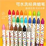 Mideer มิเดียร์ Washable crayons-24 The Very Hungry Caterpillar