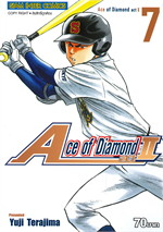 Ace of Diamond act เล่ม 7