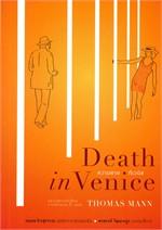 ความตายที่เวนิส Death in Venice