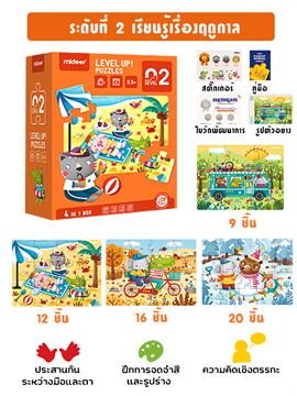 Mideer มิเดียร์ Puzzle Step2 - Four Seasons