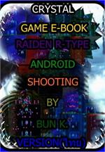 บทสรุปเกมส์ raiden r-type