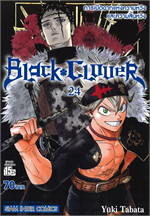 BLACK CLOVER เล่ม 24