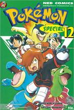 โปเกมอน สเปเชียล Pokemon Special เล่ม 12