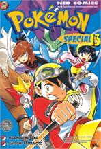 โปเกมอน สเปเชียล Pokemon Special เล่ม 13
